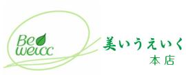 ロゴ本店 270×110丸フォーク